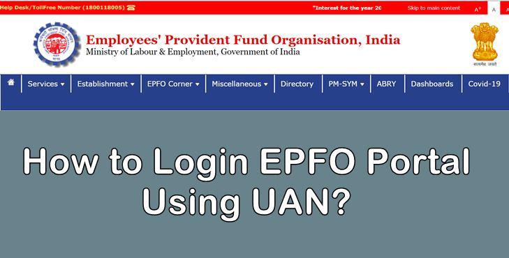 epfo login portal using ua