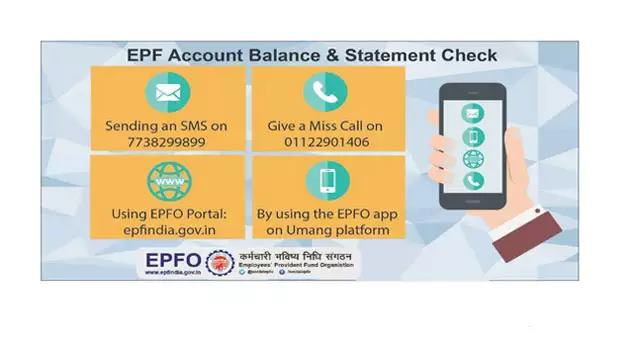 how to check epf member passbook balance