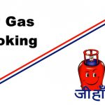 HP Gas: How to Book HP Gas Cylinder Online and Offline?