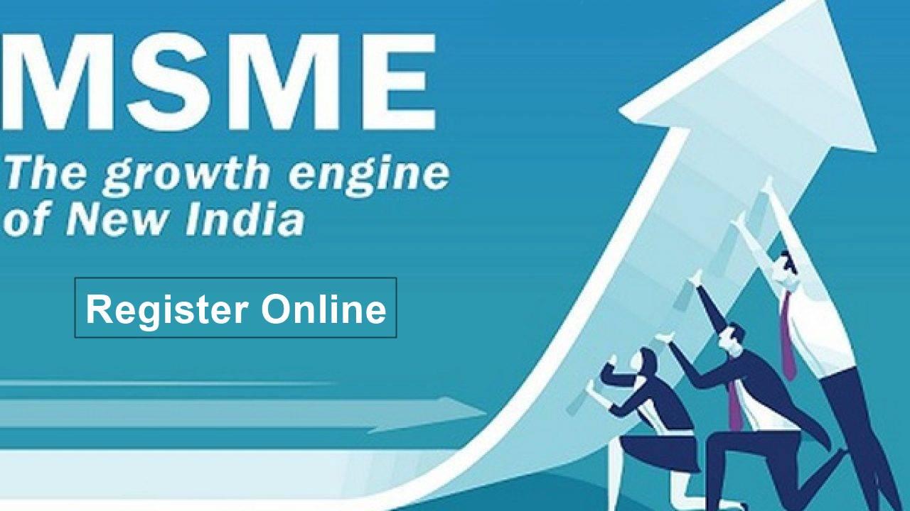 msme register online